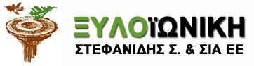 Συνεργασία Infowood Technologies & Ξυλοϊωνική – Σ.Στεφανίδης & Σια E.Ε.