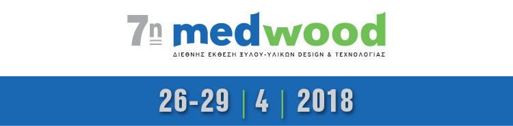 7η Medwood