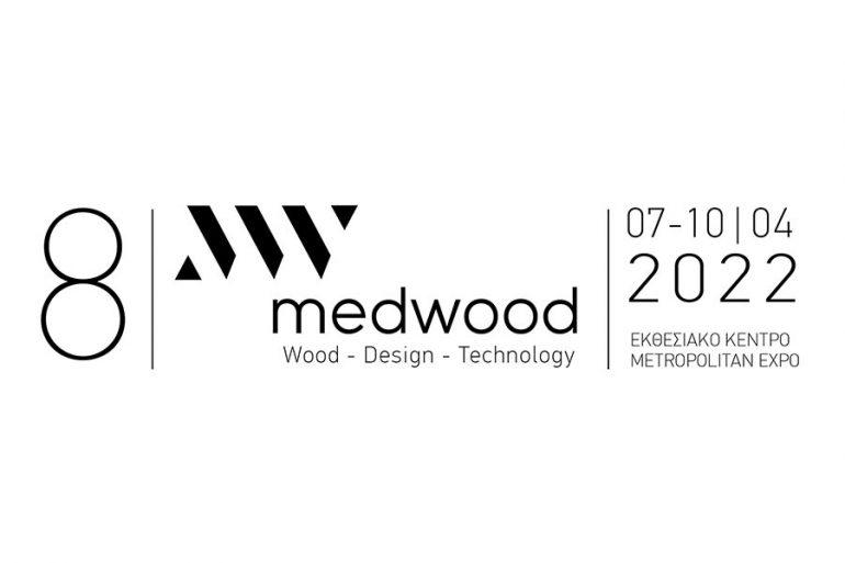 Medwood 2022